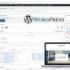 Vervolg WordPress Cursus