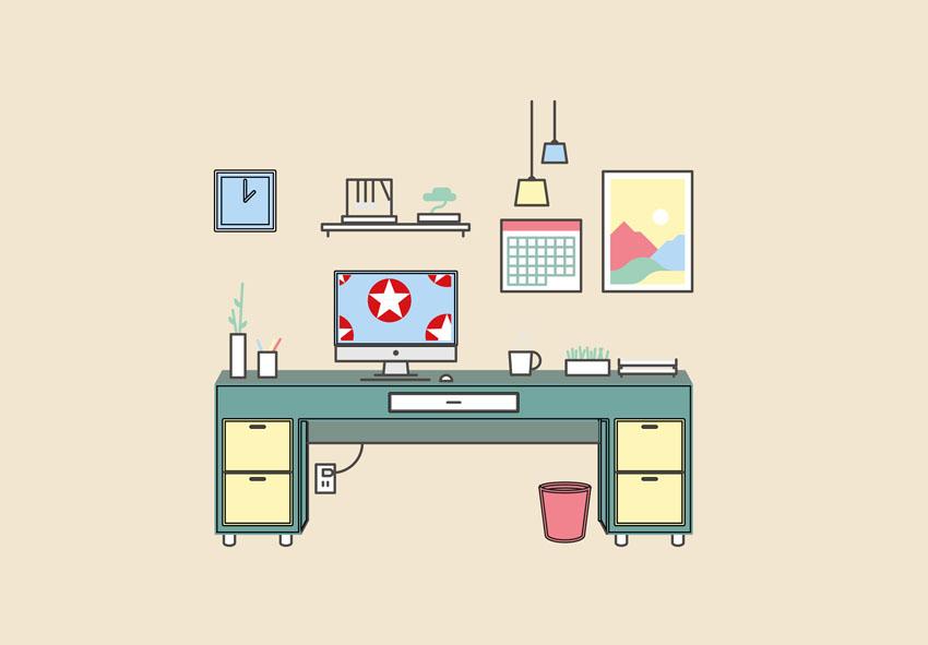 Online cursus Adobe Illustrator - Kantoortje